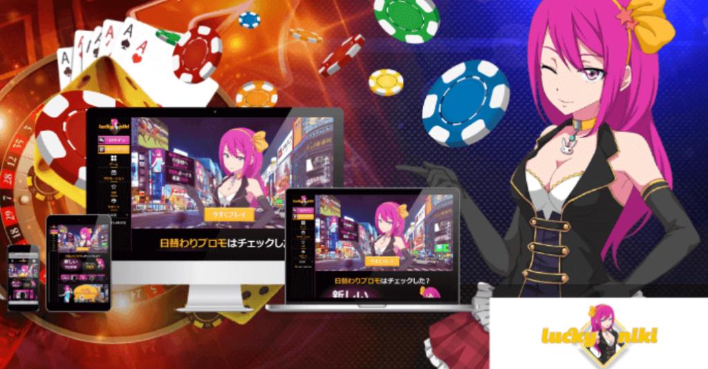 online casino vip luckyniki
